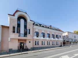 Отель Регина Университетская