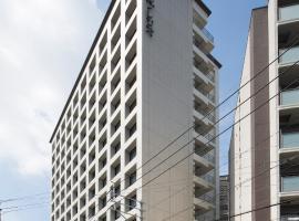 Shizutetsu Hotel Prezio Hakataekimae