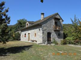 Casa Gely