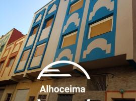 Appartement alhoceima