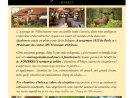 Auberge de villechaume, Sennely (рядом с городом Vouzon)