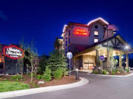 Hampton Inn Suites Silverthorne