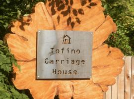 Tofino Carriage House