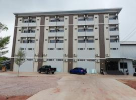 Sands Place Apartment and Hotel, Ban Pak Lat