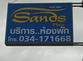 Sands Place Apartment and Hotel