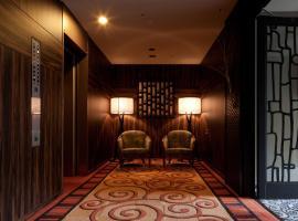 Hotel Morinokaze Tateyama, Toyama