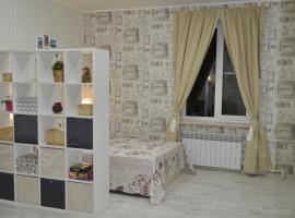 Apartment at Kuznetsova Street