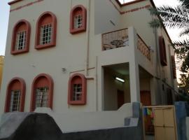 Nizwa City Apartment 1