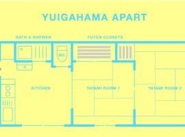 Yuigahama Apart Yuibakehama ap House in Kamakura! Recommended for famil