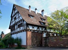 Le Quinze 66, Bosselshausen (рядом с городом Gottesheim)