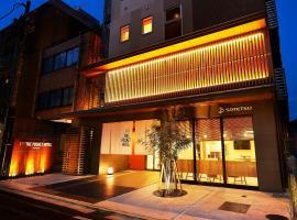 京都四條烏丸口袋飯店
