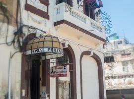 Hostal Peregrino Consulado
