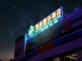 港岛假日酒店(广州长隆南站店)