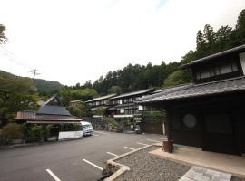 Yumoto Onsen OharaSansou