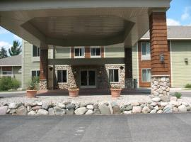 Pellston Lodge Magnuson Hotel