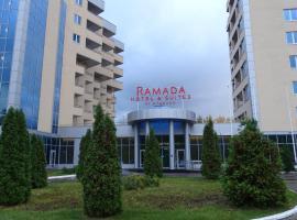 Ramada Hotel & Suites by Wyndham Alabuga