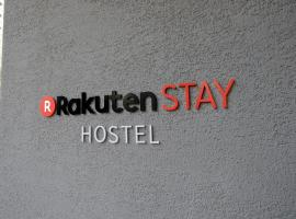 Osaka - hotel / Vacation STAY 2626