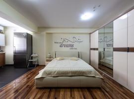 Luxury Park Radox Apartment Airport Bucharest