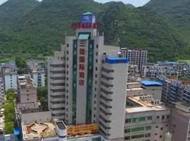 Boheng Xiyue International Hotel Airport Branch