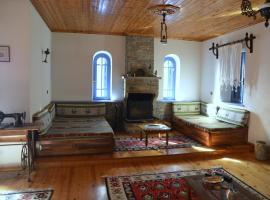 Traditional Home, Fragkades