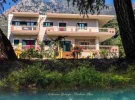 Acheron Springs-Markou Ilias
