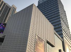 The 10 Best Luxury Hotels in Wuhan, China   Booking com