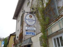 Hotel und Brauereigasthof Kaiserdom, Бамберг (Близо до Hallstadt)