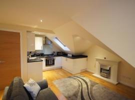 Modern, Cosy Apartment In Bearsden Next To Train Station, Глазго (рядом с городом Milngavie)