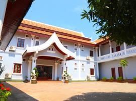 Phanom Hotel