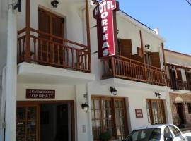 Hotel Orfeas, Delfoi
