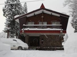 Myoko Ski Lodge