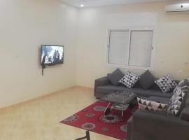 Appartement La Terrasse de Ouarzazate