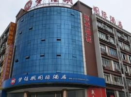 Mengjiaqi International Hotel