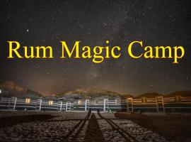 Rum Magic Camp