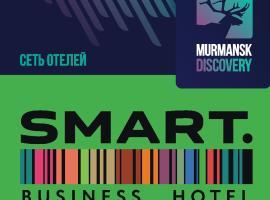 SMART BUSINESS HOTEL