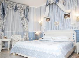 Green House Hotel Tyumen, Тюмень