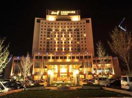 S&N Dalian Hotel