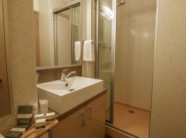Smiggins Hotel & Chalet Apartments, Perisher Valley