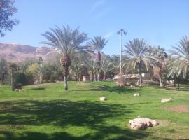 Kalia Kibbutz Hotel, Калия (рядом с городом Метсоке Драгот)