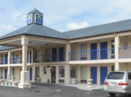Executive Inn & Suites - Covington, Covington