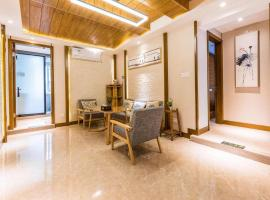 Putuo Mountain Minge Guesthouse