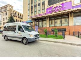 Bishkek Centrum Hotel