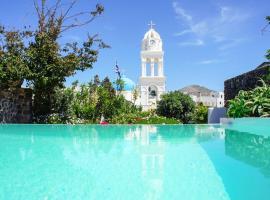 Megalochori Villa Sleeps 6 Pool Air Con WiFi