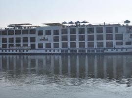 Agilca Hotel