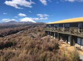 Skotel Alpine Resort, Tongariro