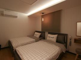 Heima Guesthouse Hongdae