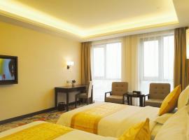 Hangzhou Xiaoshan International Airport Harbour View Hotel