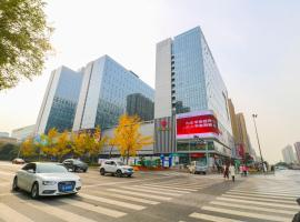 拉菲尔酒店(西安行政中心高铁北客站店)