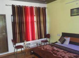 Hotel Deepraj