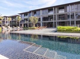 BAAN MAI KHAO Residence Ressort Beach